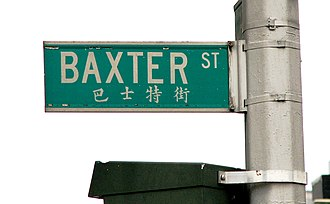 Baxter Street - Street sign for Baxter Street in Chinatown.