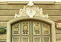 Bayreuth Kanzleistrasse 1, ehem. Lüchauhaus, 01.11.94.jpg
