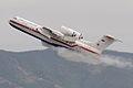 Be-200.Flight! (4993334721).jpg