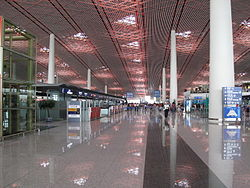 Beijing Capital International Airport Terminal 3 Departure hall 20090818.jpg
