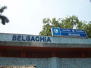 Belgachia metro station - Belgachia Metro Station
