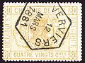 Belgium railway parcel stamp 1881.jpg
