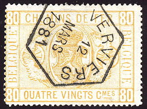 Parcel stamp - A Belgian railway parcel stamp from the 1879-82 series used in 1881 at Verviers.