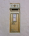 Ben Ainslie's gold postbox at the Pandora Inn, Restronguet, Cornwall.jpg