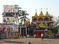 Berhampur orissa - panoramio.jpg