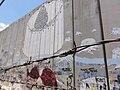 Bethlehem by Mujaddara - panoramio (3452).jpg