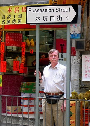 Barry Beyerstein - In China with CFI