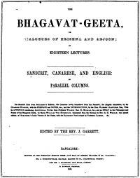 Bhagavad Gita - Wikipedia