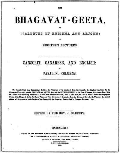 Bhagavad Gita - Wikiwand
