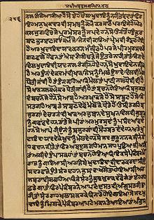 Essay of guru nanak dev ji