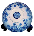Blue and White Yi Bowl.png