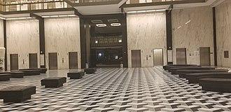 Elmer Holmes Bobst Library - Bobst Library's Lobby