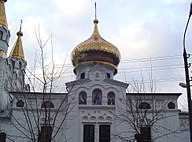 An onion dome