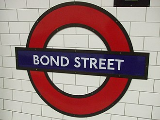 Bond Street tube station - Image: Bond Street stn Central line roundel
