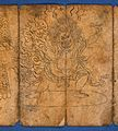 Book of Buddhist Litanies and Images LACMA M.81.56 (9 of 12).jpg