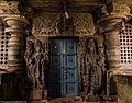 Brahmeshvara Temple, Kikkeri.jpg