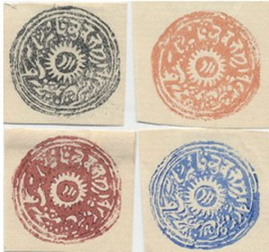 "Philatelic fakes and forgeries - ""Brighton forgeries"" of the stamps of Jammu and Kashmir produced by Harold Treherne."