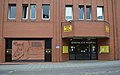 Bristol Eye Hospital entrance.JPG