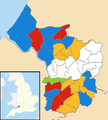 Bristol ward results 2006.png