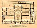 Brockhaus and Efron Encyclopedic Dictionary b57 407-0.jpg