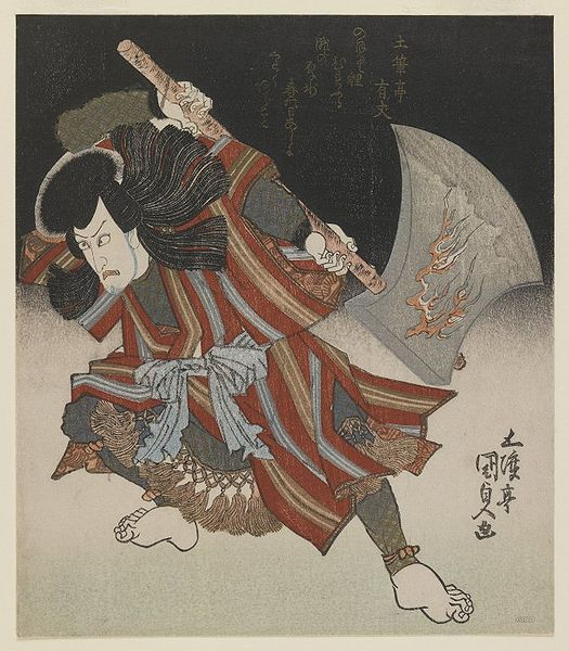 File:Brooklyn Museum - Ichikawa Danjûrô as Unno Kotarô Yukiuji from a Kamoise at the Ichmuraza Theatre - Aritake Tsukusitei.jpg