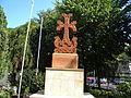 Bucuresti, Romania, Biserica Armeneasca, Bd. Carol I, nr. 43, sect. 2, (crucea Martirilor Armeni).JPG