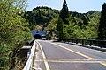 Buhei pass and Buhei tunnel.jpg