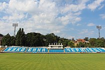 Bukovyna Stadium 4.JPG