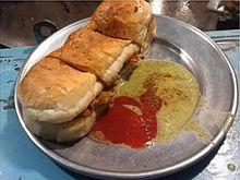 Bun Kabab Recipe By Food Fusion