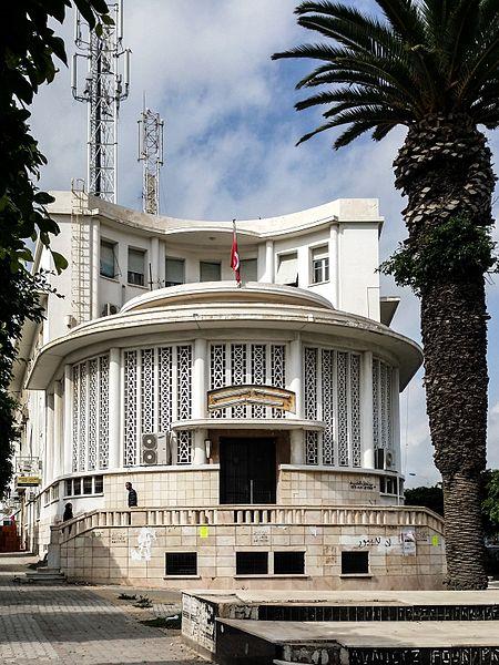 File bureau de wikimedia commons for Bureau de poste