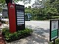 Bus stop of Huawei Shenzhen Base.jpg