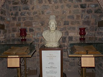 Ghalib ki Haveli - Image: Bust of Mirza Ghalib