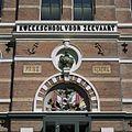 Buste van prins Hendrik de Zeevaarder in gevel, overzicht - Leiden - 20364183 - RCE.jpg
