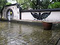 Butterfly-shaped Penetrating Window 蝴蝶露窗 - panoramio.jpg