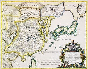 "History of Bhutan - A 17th-century Italian map showing a large ""Kingdom of Barantola or Boutan"" bordering on Nepal and Tibet, as well as, surprisingly, Yunnan, Sichuan, and the Kingdom of Tanguts"