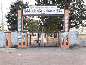 Dabhoi - CNPF Arts and D N Science College, Dabhoi