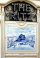 Café Ritz azulejos Funchal Madeira 2016 1.jpg
