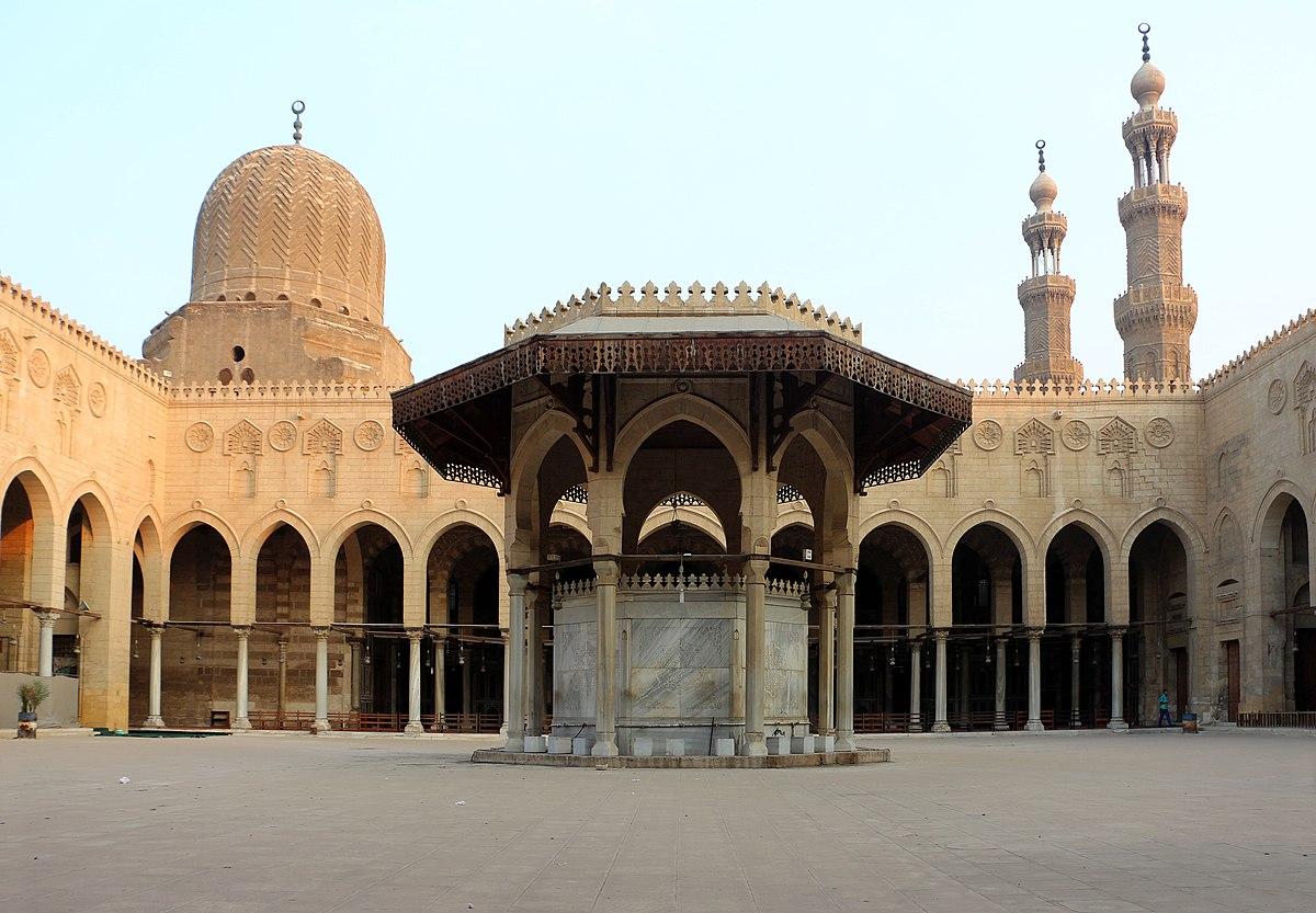 Mosque: Mosque Of Sultan Al-Muayyad