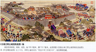 Panthay Rebellion - Capture of Tucheng