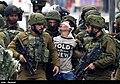 Capture of a Palestinian civilian by Israeli soldiers.jpg