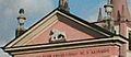 Casalmaggiore - leone di san marco Chiesa di San Leonardo.JPG