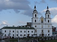 Cathedral of Holy Spirit in Minsk 06.jpg