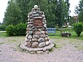 Centerpoint of Finland - panoramio.jpg