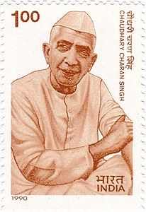 Charan Singh 1990 stamp of India.jpg
