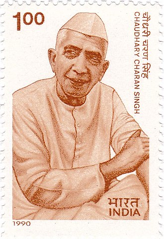 1980 Indian general election - Image: Charan Singh 1990 stamp of India
