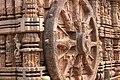 Chariot Wheel at Sun Temple, Konark,-Konark-Odisha-IMG 001.jpg