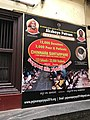 Charity kitchen Bhojans shala Akshaya Patram for the needy and visitors at Krishna Hindu temple Udupi Karnataka India 2.jpg