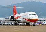 Chengdu Airlines COMAC ARJ21-700 at 2014 Zhuhai Air Show.jpg