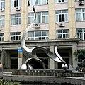Chengdu University of Technology. - panoramio.jpg