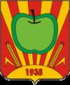Chervonogvard rs.png